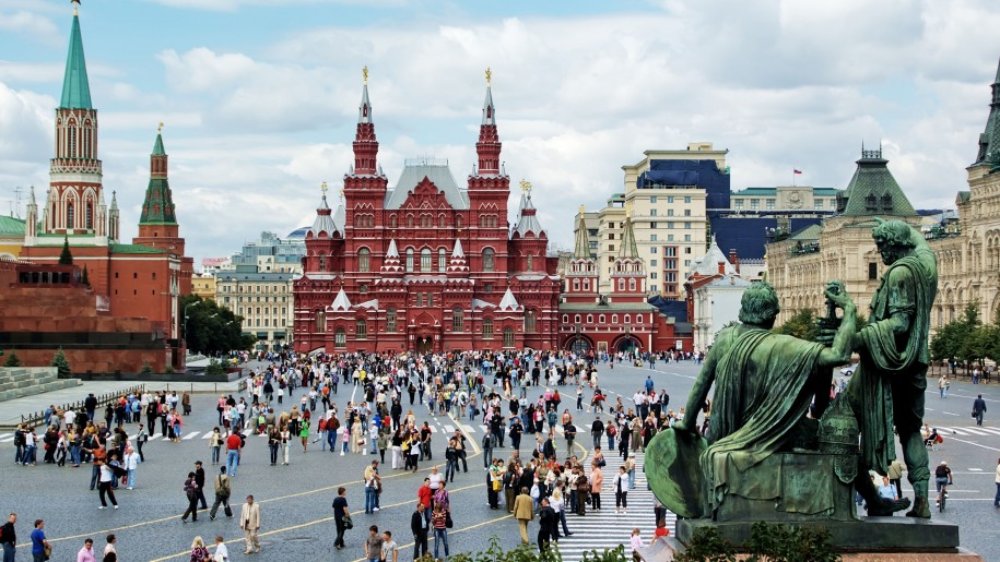 "Excursion Package ""1 Day Experience In Moscow"""