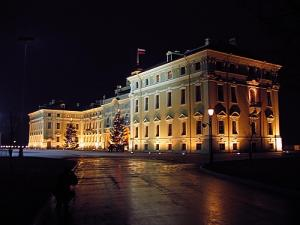 Excursion To The Konstantinovsky Palace ( The Congress Hall) In Strelna