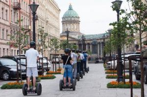 Segway Tour Around City Centre Packages